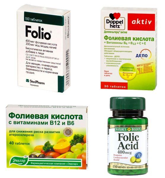Препараты фолиевой кислоты